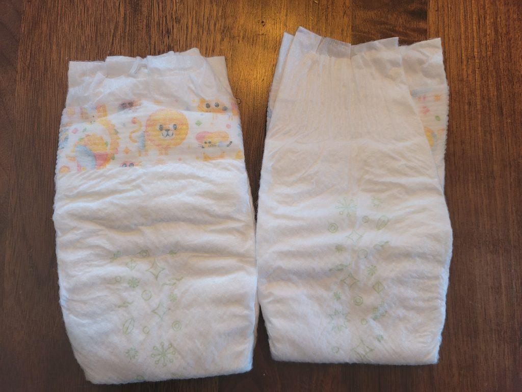 Babyganice Diapers
